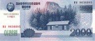 Сев. Корея !! КНДР - 2000 вон 2008 г !! 100 лет Ким Ир Сену!! UNC !!