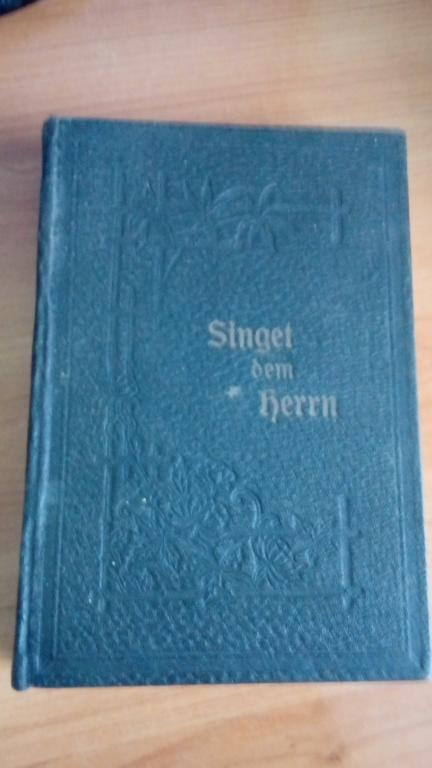 церковные песни на немеком языке