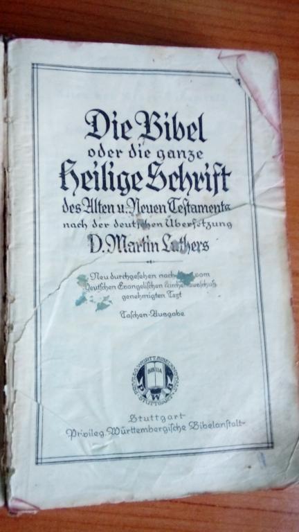 библия на немеком языке
