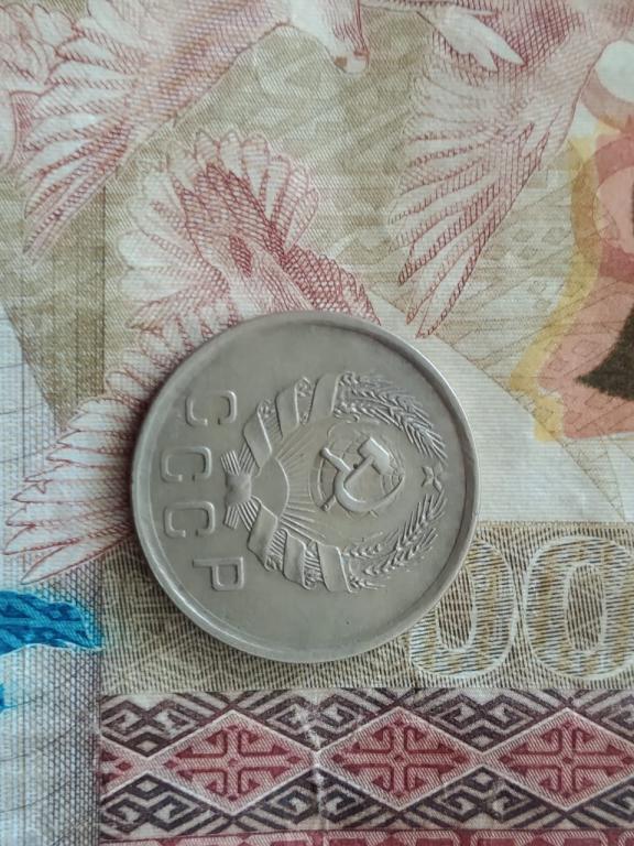 2 коп. 1935 год штемпель 1Б редкая разновидность