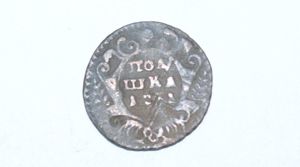 1/4  копейкИ 1731 , перечекан из крестовой копейки