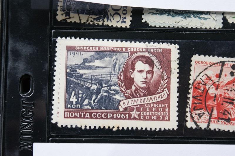 СССР , 1941 1 марка