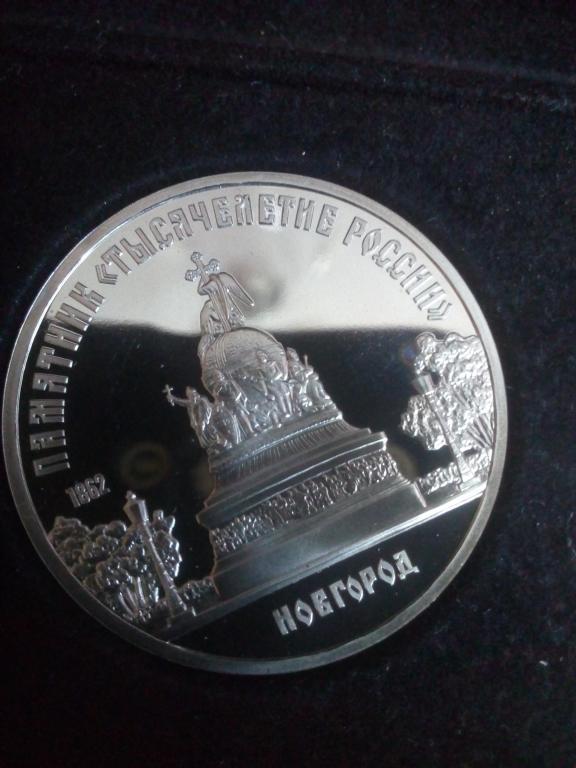 РЕДКИЙ  Подарочный Набор ВнешЭкономБанка СССР. ОРИГИНАЛ.