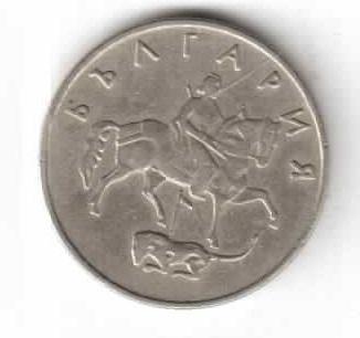Болгария 50 стотинки 1999 год