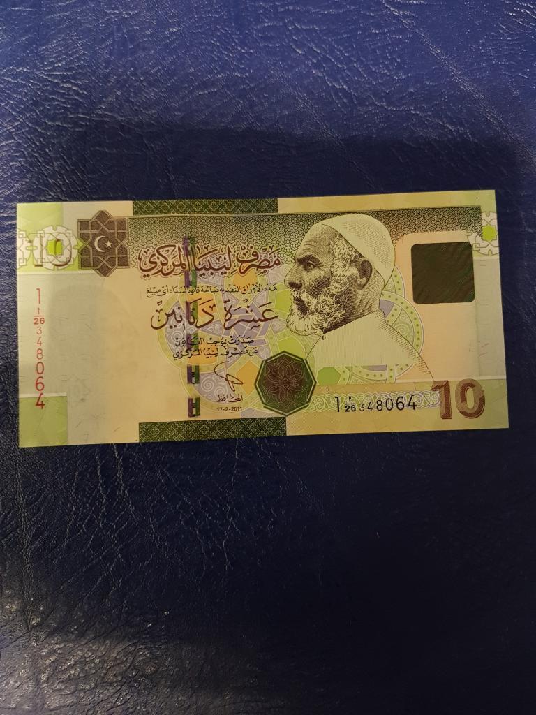Ливия 10 динар 2000г  ПРЕСС/UNC