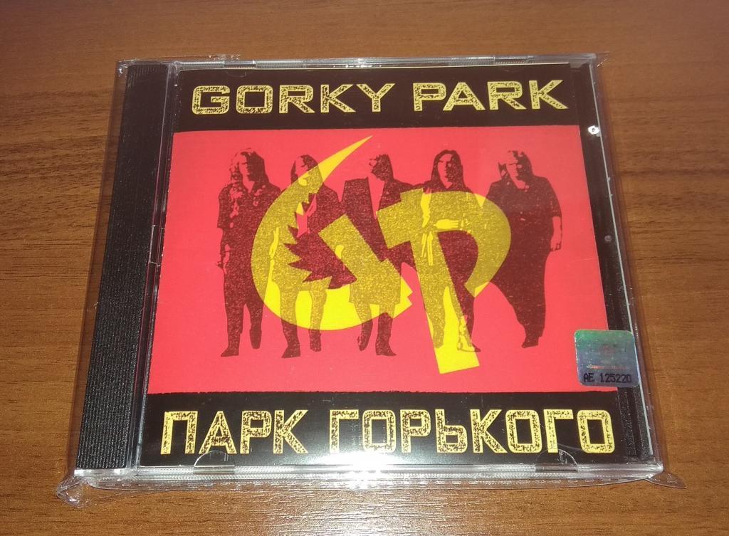 Парк Горького – Gorky Park, Лицензия Universal Music