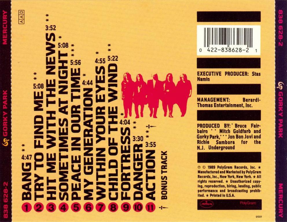 Парк Горького – Gorky Park (Лицензия Universal Music, CD, Reissue) Russia 2013
