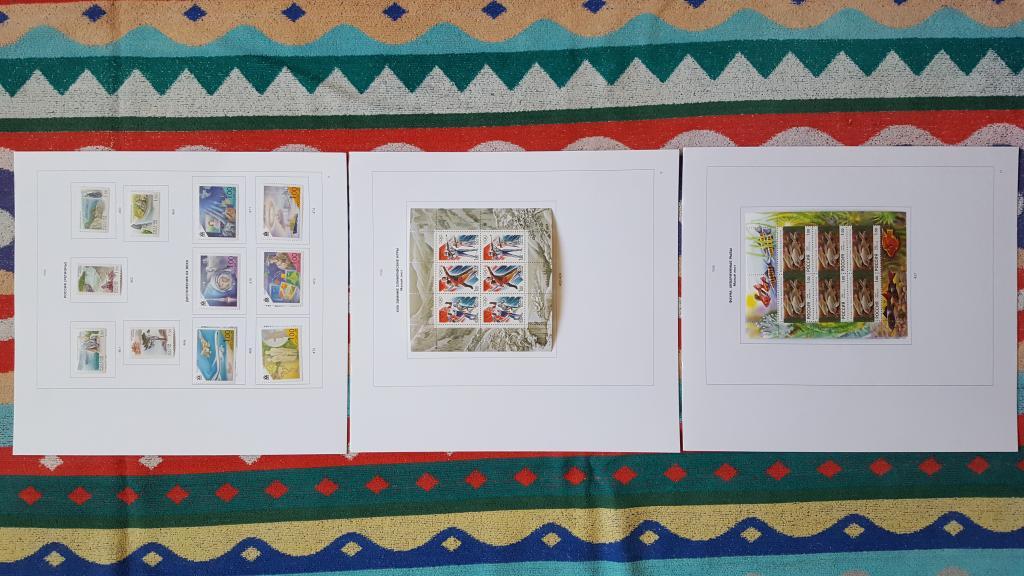 Почтовые марки Россия 1992-1999