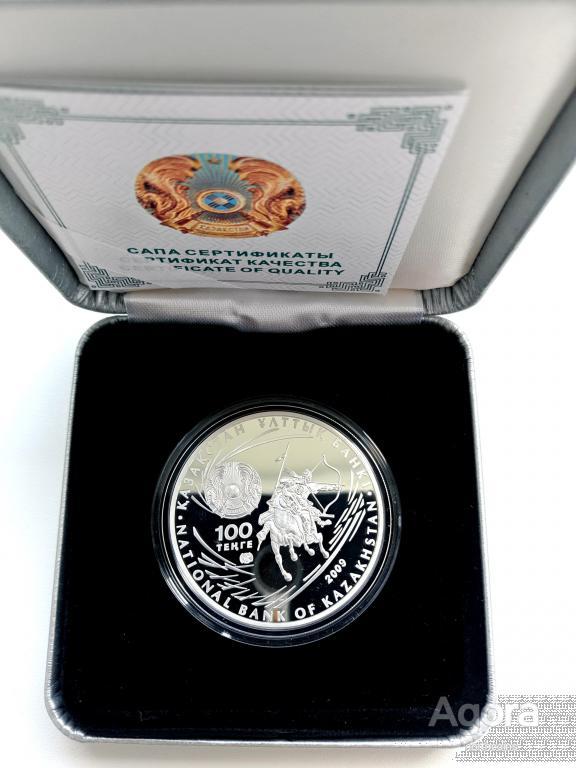 КАЗАХСТАН: 100 тенге АТТИЛА ГУН 2009 PROOF серебро (NORTH.COINS)