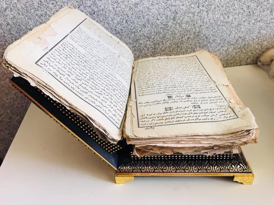 Коран начала 1900-х годов