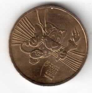 РФ 10 рублей 2013 год Олимпиада 2013 год