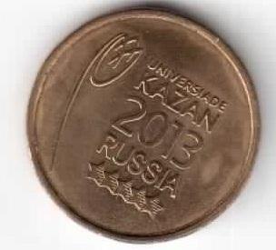 РФ 10 рублей 2013 год Универсиада в Казани