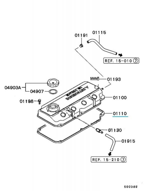 Прокладка клапанной крышки для Mitsubishi (оригинальная запчасть)