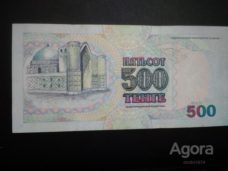 500 тенге 1999( 2000) год. AUNC.