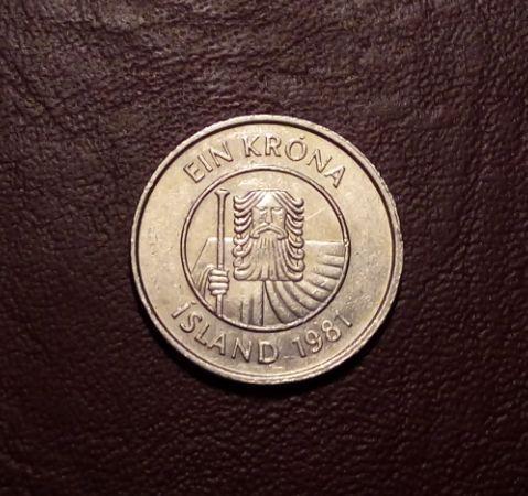 Исландия 1 крона 1981 года