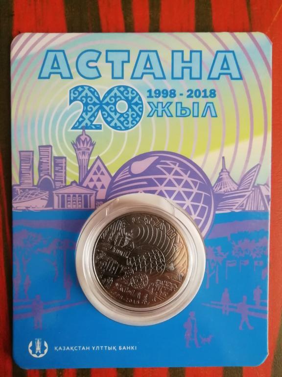 100 тенге Астана.