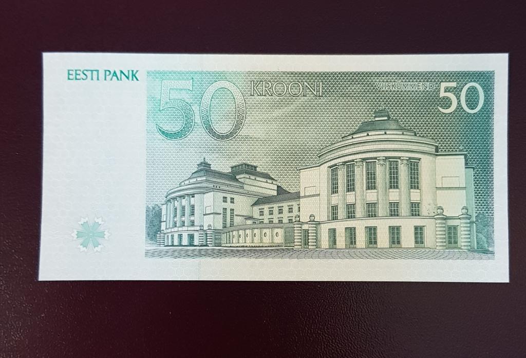 Эстония 50 крон 1994г ПРЕСС/UNC