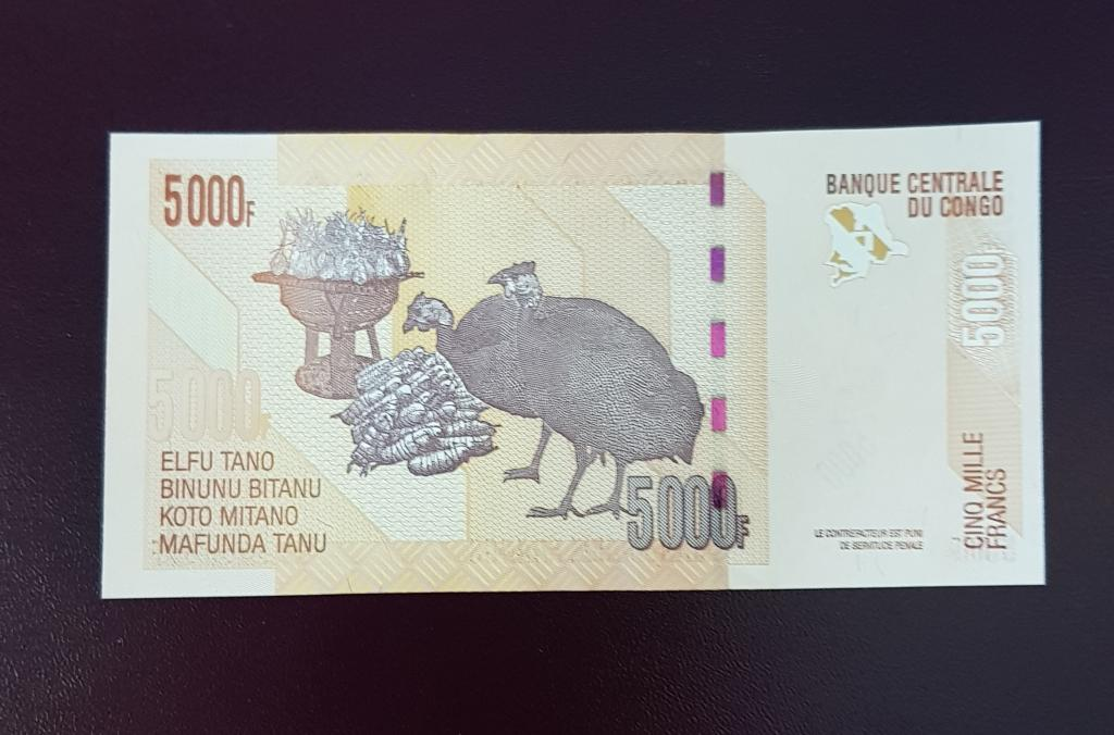 Демократическая Республика Конго 5000 франков 2013г  ПРЕСС/UNC