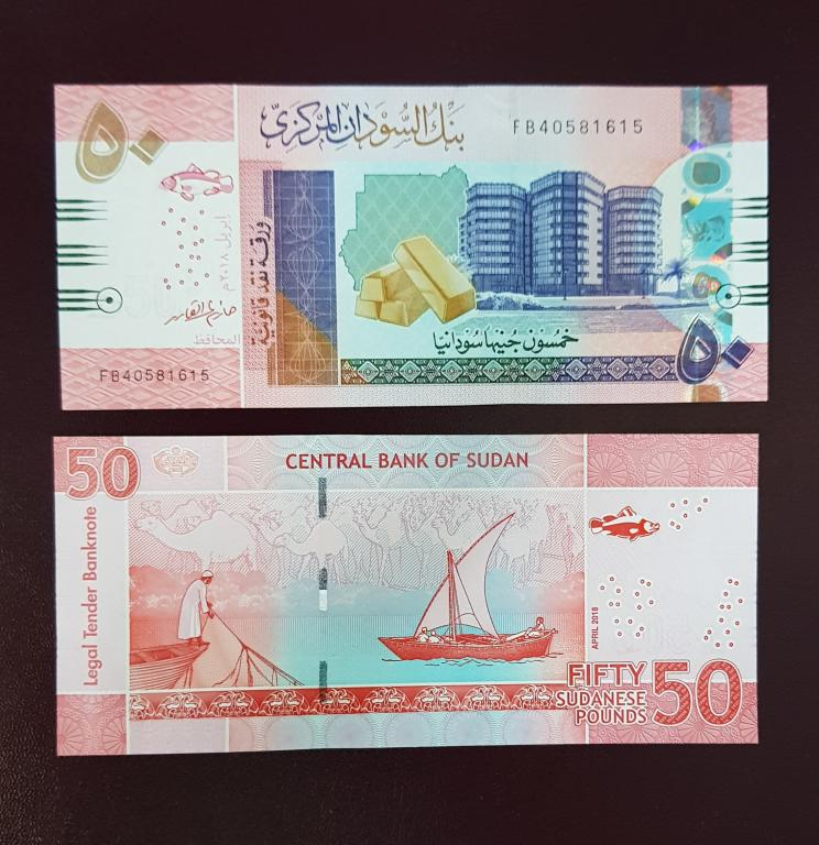 Судан 50 фунтов 2018г ПРЕСС/UNC