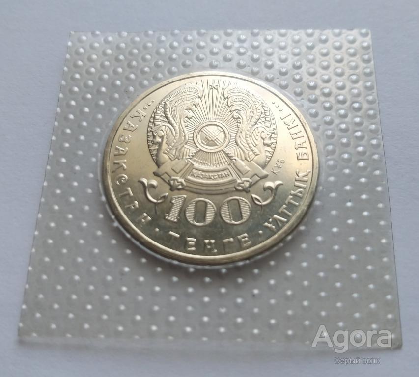 100 тенге Хамит Ергали запайка 2018 год.