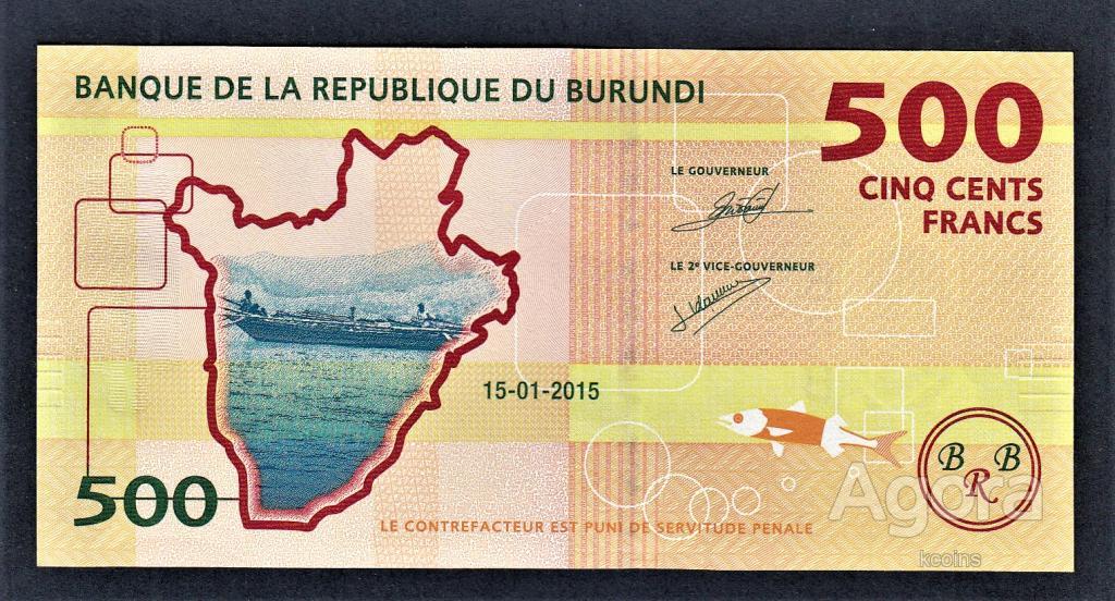 Бурунди 500 франков 2015 год.