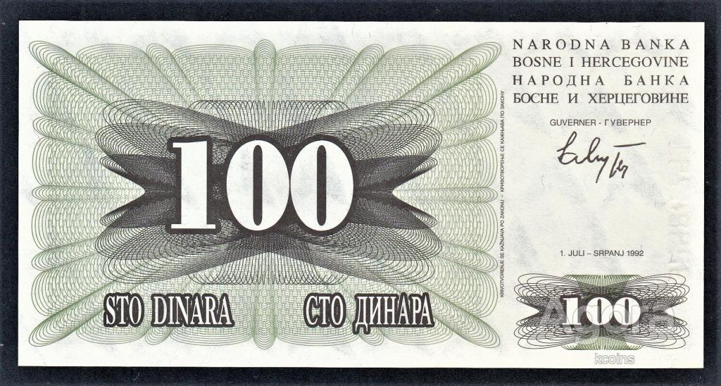 Босния и Герцеговина 100 динар 1992 год.