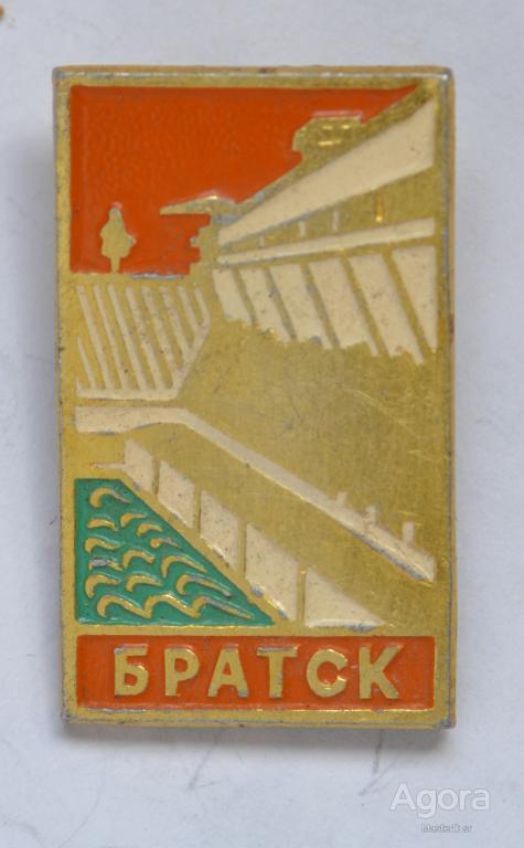 БРАТСК. БРАТСКАЯ ГЭС.