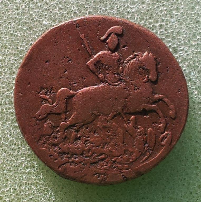 Копейка 1758 всадник