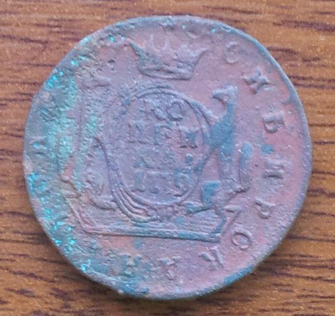Сибирская копейка 1779