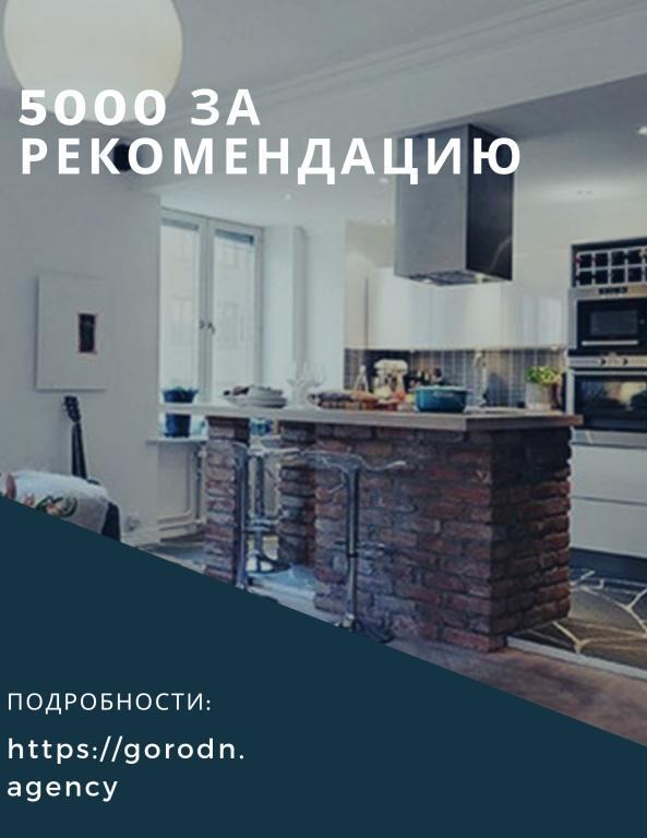 Купить квартиру просто с нами