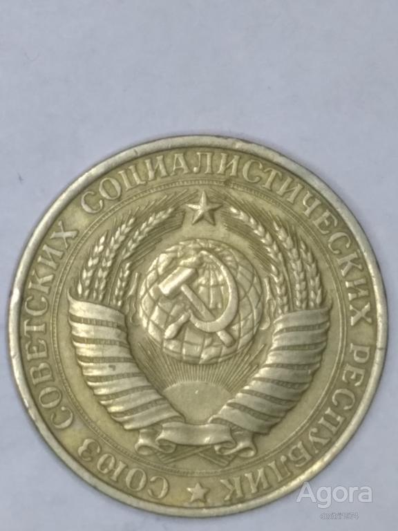 1 рубль 1961 год СССР.(1)