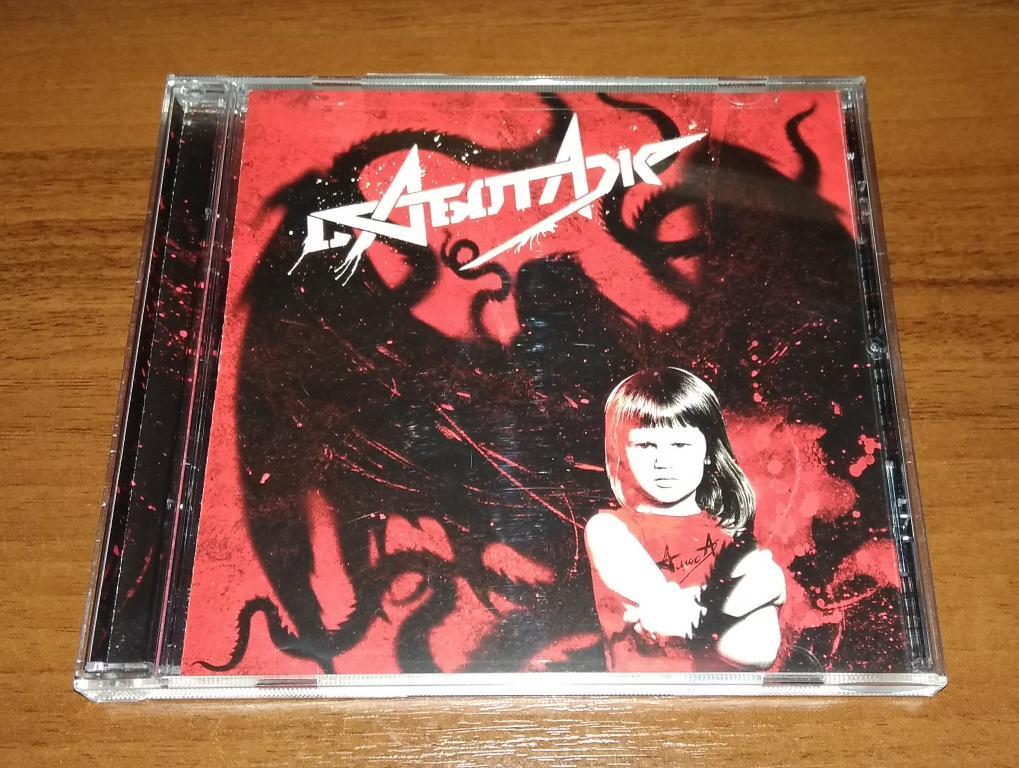 Алиса - Саботаж, СМ Финанс 2012, CD, Упрощенное Издание, Jewel Case