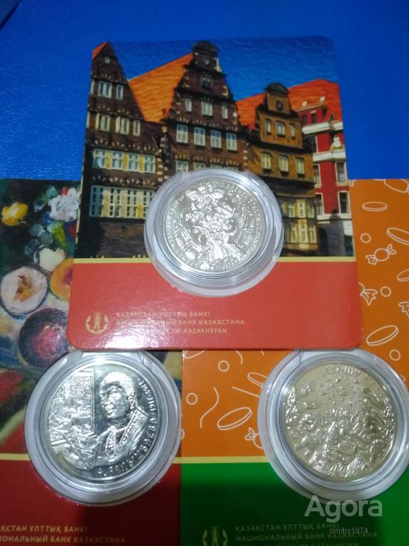 Комплект монет в блистерах. Казахстан 2017 год.