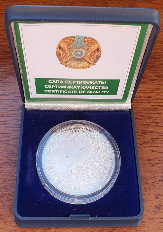 Казахстан Серебряная монета ДЛИННОИГЛЫЙ ЕЖ сертификат коробочка