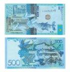 Казахстан 500 тенге 2017 без подписи, литера ЛЛ UNC - замещение