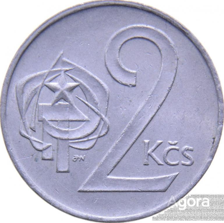 Чехословакия 2 кроны 1983