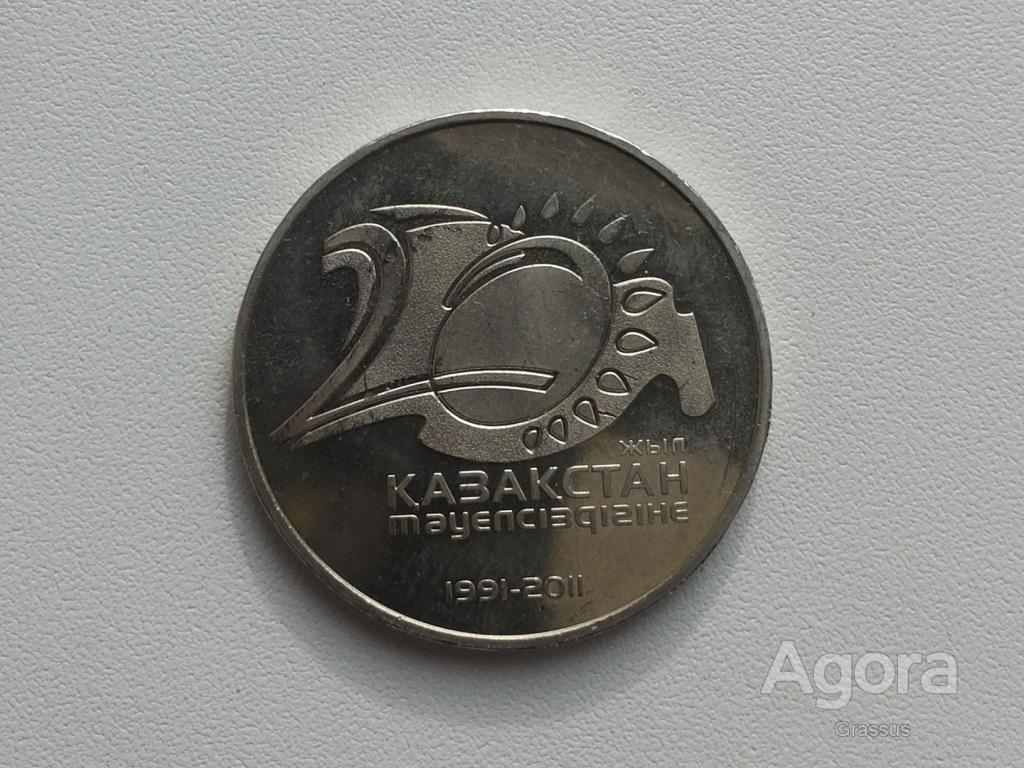 53. Казахстан. 50 тенге 2011 год. 20 лет независимости Казахстана. UNC (РЕ)