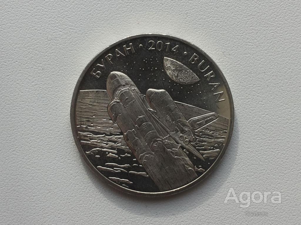 82. Казахстан. 50 тенге 2014 год. Космос - Буран. UNC (РЕ)