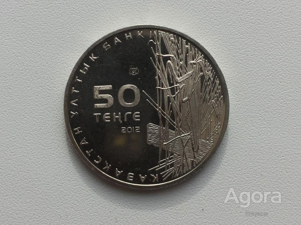 65. Казахстан. 50 тенге 2012 год. Красная книга - Богомол. UNC (РЕ)