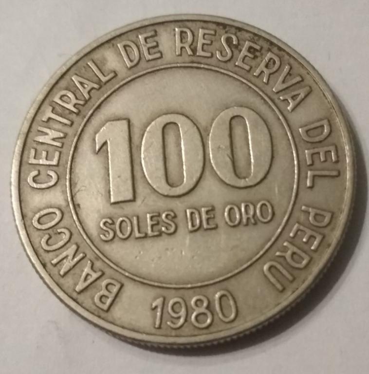 Перу 10 соль 1980 г.