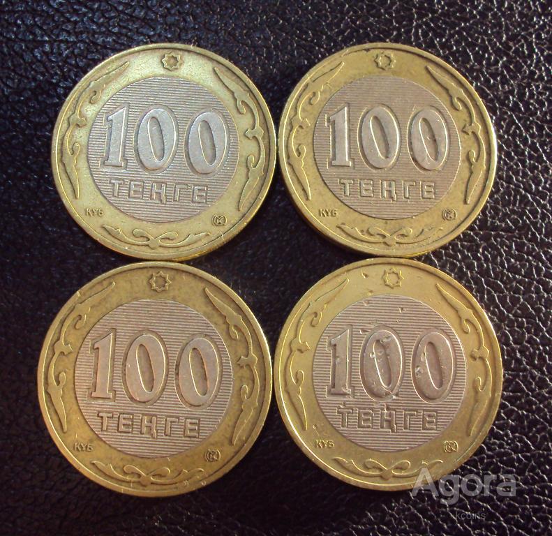 Казахстан 100 тенге 2003 год 10 лет тенге 1.