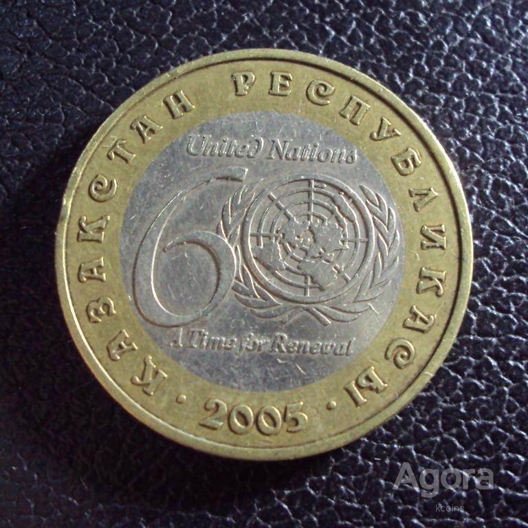 Казахстан 100 тенге 2005 год 60 лет ООН 1.