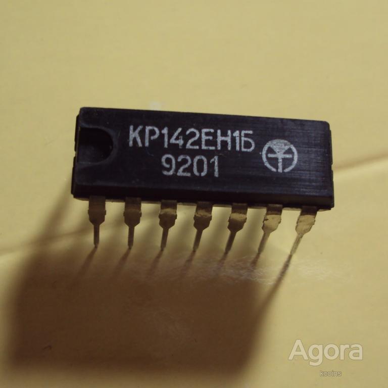 Микросхема КР142ЕН1Б.