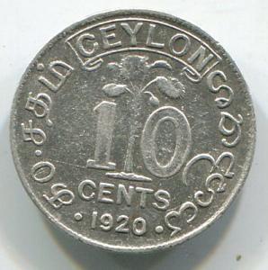Цейлон, 10 центов 1920г. СЕРЕБРО
