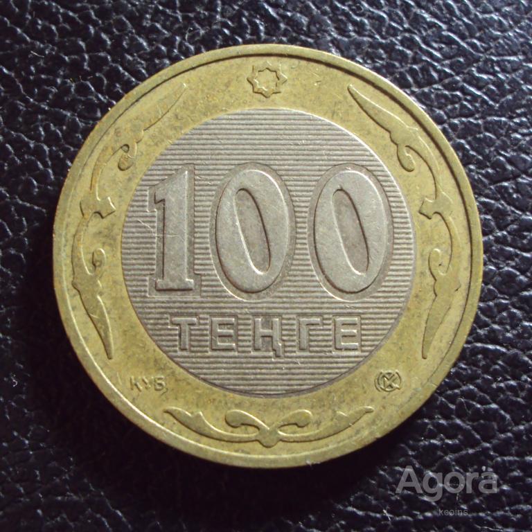 Казахстан 100 тенге 2003 год Птица.