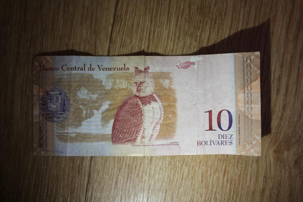 Венесуэла 10 Боливар 2007