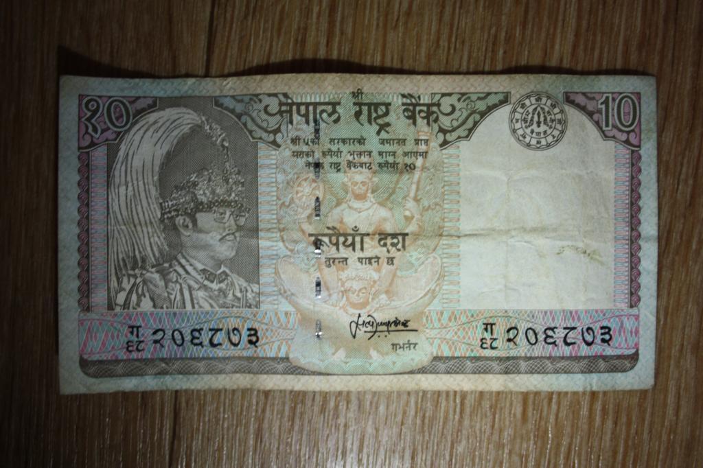 Непал 10 рупий 1981
