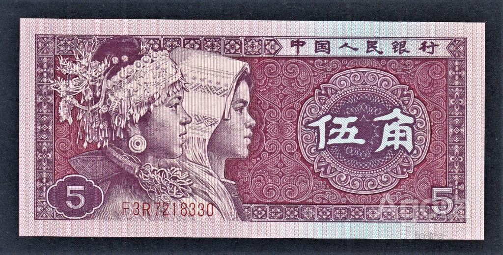Китай 5 джао 1980 год.