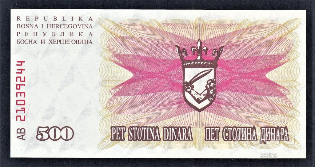 Босния и Герцеговина 500 динар 1992 год.