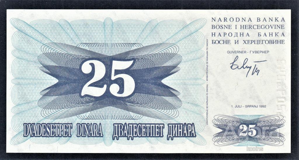 Босния и Герцеговина 25 динар 1992 год.